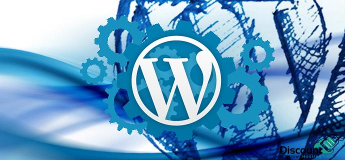 Actualización Wordpress 4.5.1
