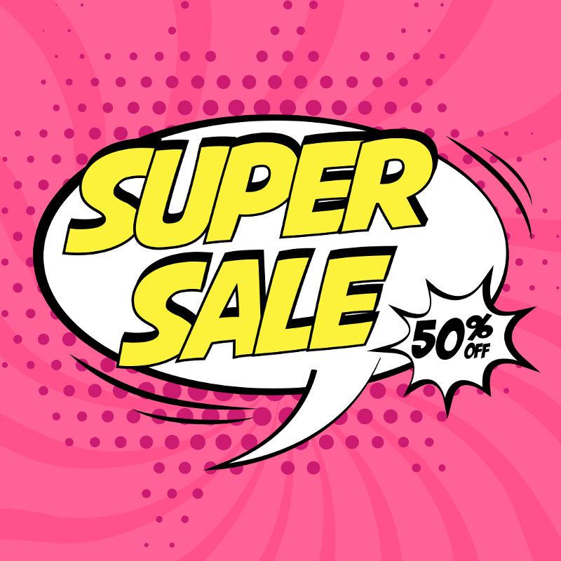 Comprar-Barato.com