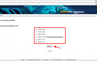 Hosting cPanel seleccionar version PHP