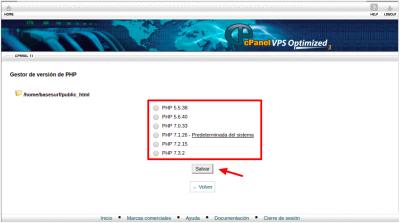 Hosting cPanel seleccionar version PHP