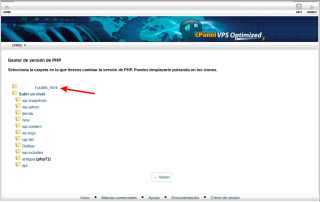 Hosting cPanel version PHP carpeta
