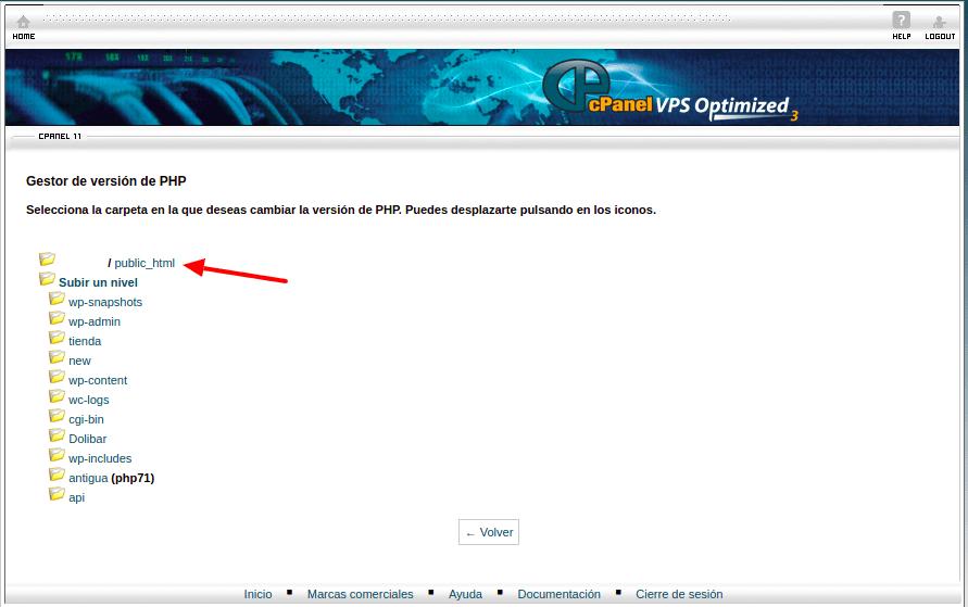 Hosting cPanel version PHP carpeta